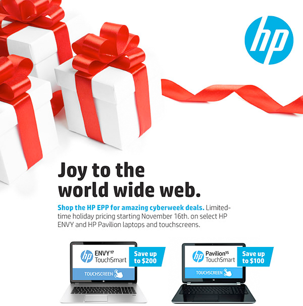 hp holiday