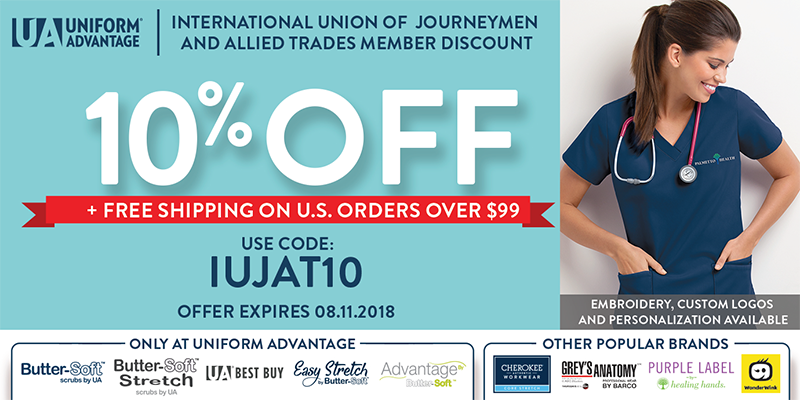 uniform_advantage_Promo_2017-2018.png