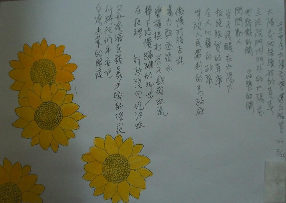 幽谷奇蘭 20140408.jpg