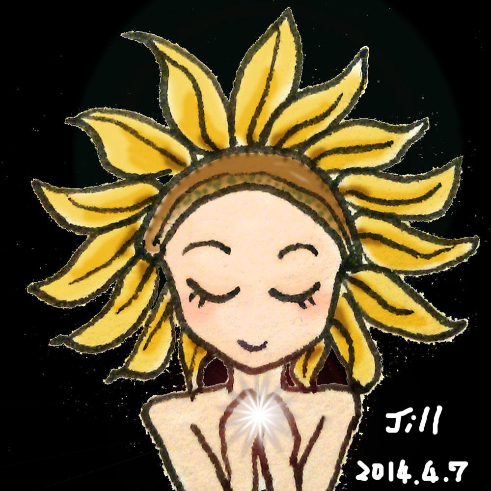 守護、太陽花