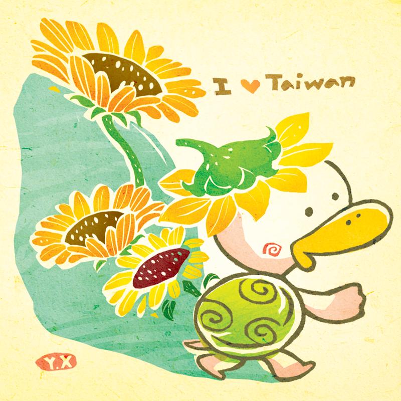 綻放在春天裡的太陽花, 悄悄地,我帶走幾朵, 期望,迎接盛夏的果實。 (文/劉軒維 ‧ 圖/何怡萱)