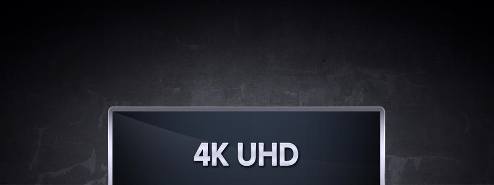 Introducing ExpressPlay UHD