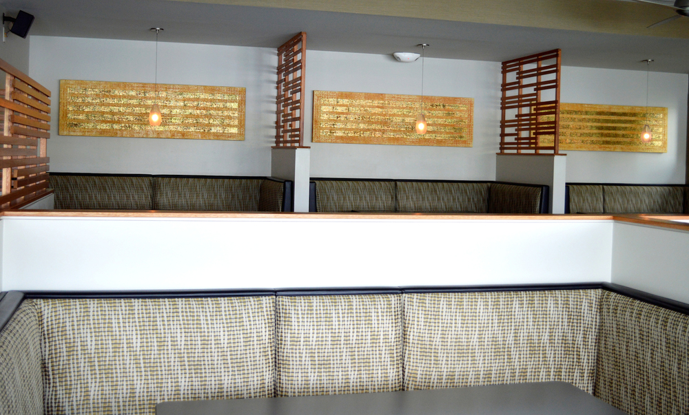 The Hilo Bay Cafe - Main Dining Room - The triptych Za'farān - the orange flower of the spice Saffron.