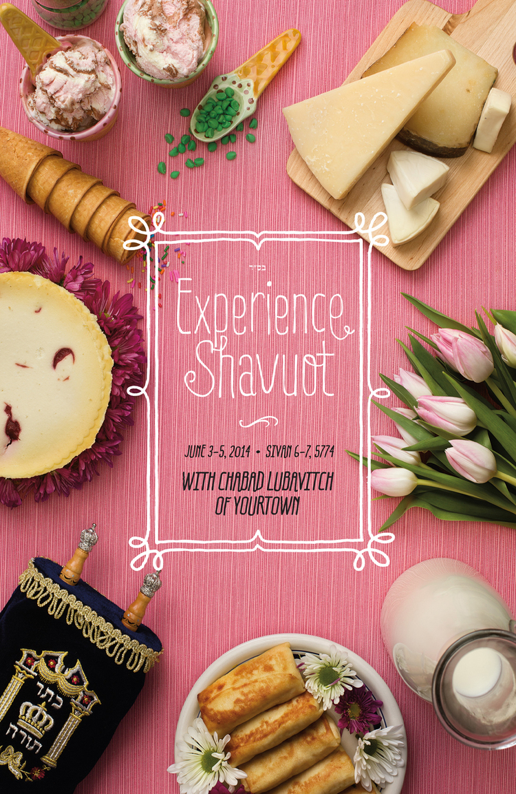 Shavuot-Cover-Sample.jpg