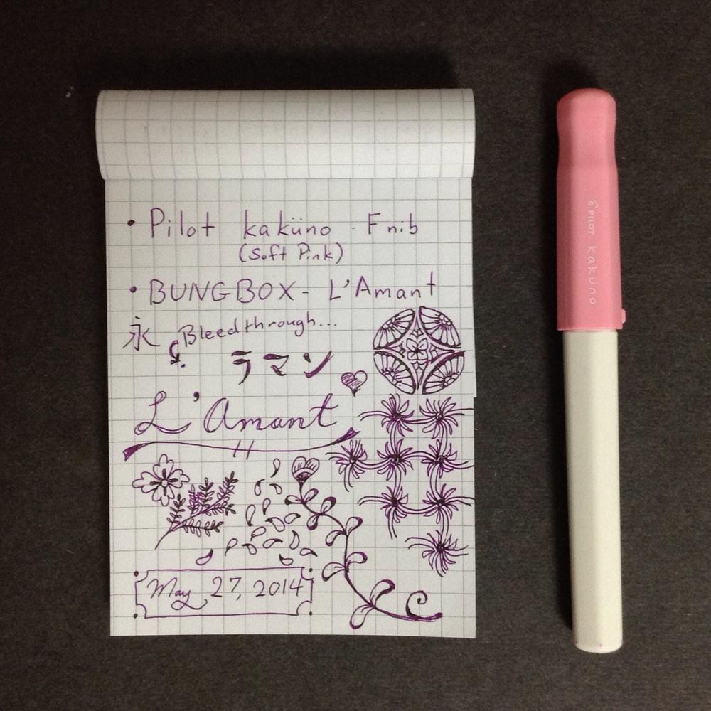 Pilot kakuno -F nib (Soft Pink) w/ BUNGBOX L'Amant パイロットカクノ - 細字 (ソフトピンク) ブングボックス ラマン
