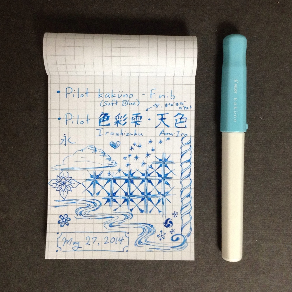 Pilot kakuno -F nib (Soft Blue) w/ Pilot Iroshizuku Ama-iro パイロットカクノ - 細字 (ソフトブルー) パイロット 色彩雫 天色