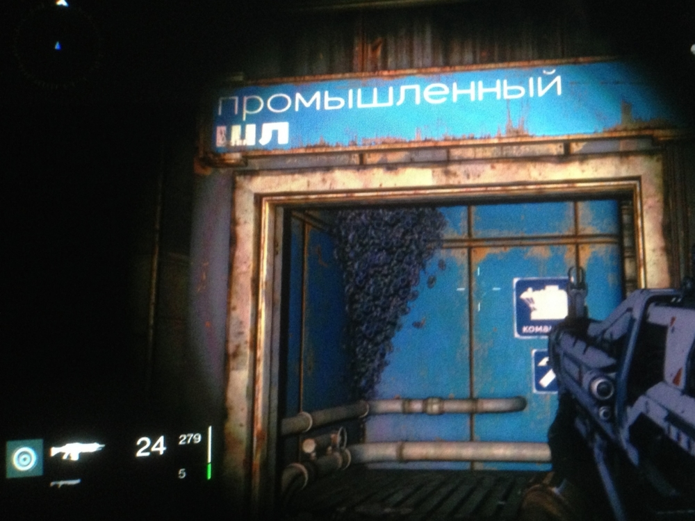 destiny_russian_doorway