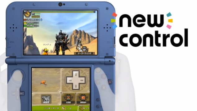 new_3ds_new_control_screenshot.png