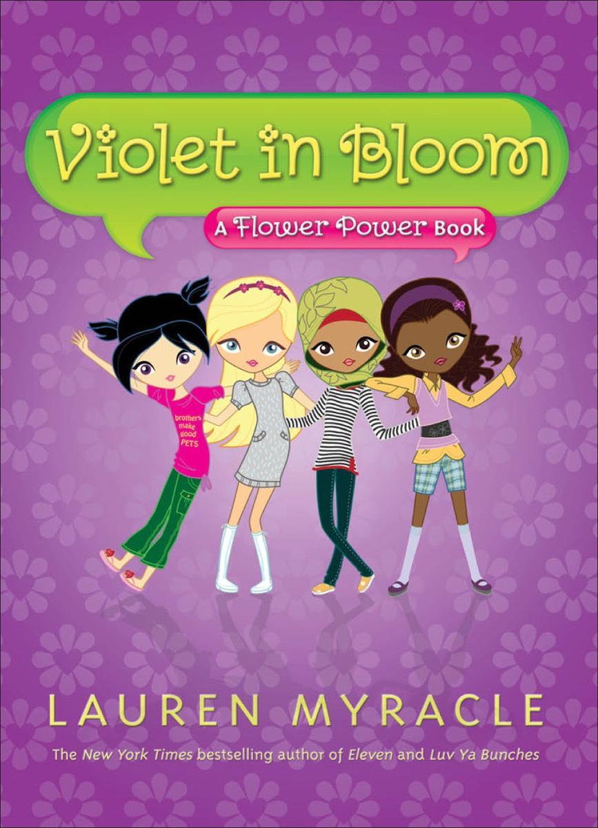 lauren-myracle-violet-bloom.jpg