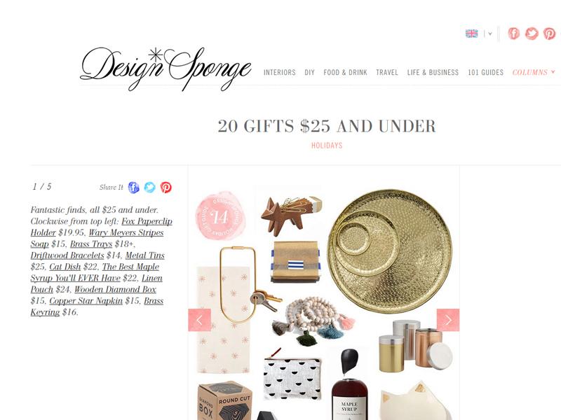 design-sponge-800x600.jpg