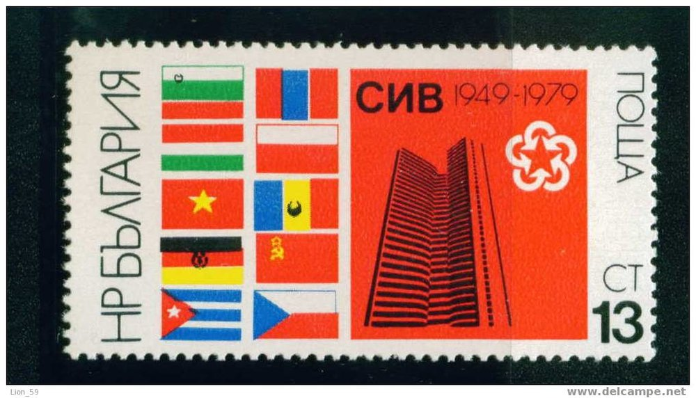 Postage Stamp for the Comecon Meeting