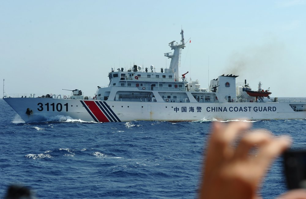 Chinese Coast Guard Ship