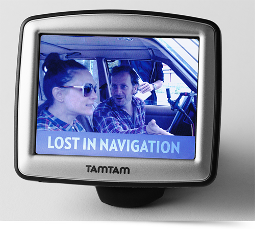 000_Lost-in-Navigation_Hoerspiel_SQUARE_500x460.png