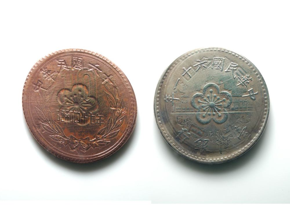 We Left Trace On Each Other (JPY, TWD), 2013 Coins (Shōwa 47th 10 Yen, Minguo 61st 1 Dollar)