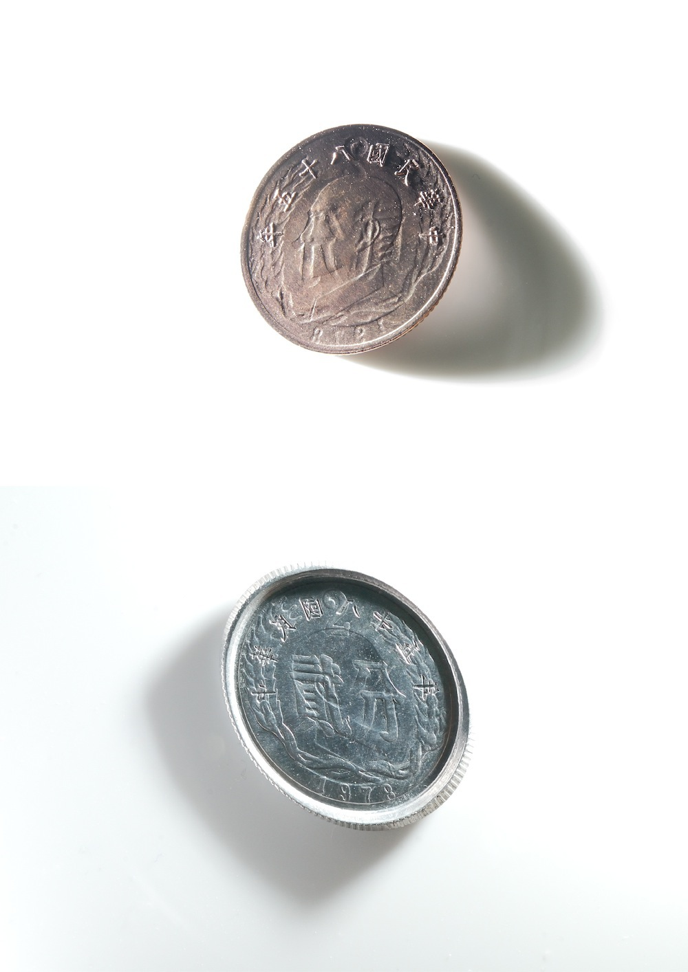 Coins (1978 CNY 2 Cents, Minguo 85th 1 Dollar)