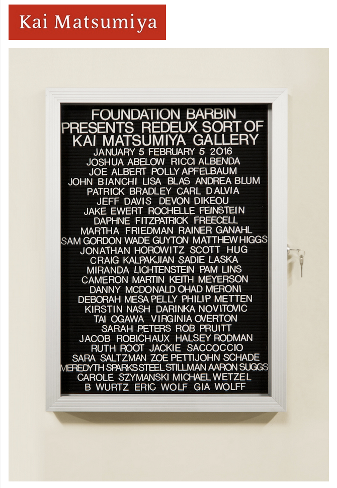 """Image credit: Devon Dikeou """"WHAT'S LOVE GOT TO DO WITH IT?"""" Foundation Barbin Presents Redeux (sort of), 1991: Ongoing. Lobby Directory Listing Artists, Gallery, Curators, Exhibition Titles, 18 x 24 inches."""