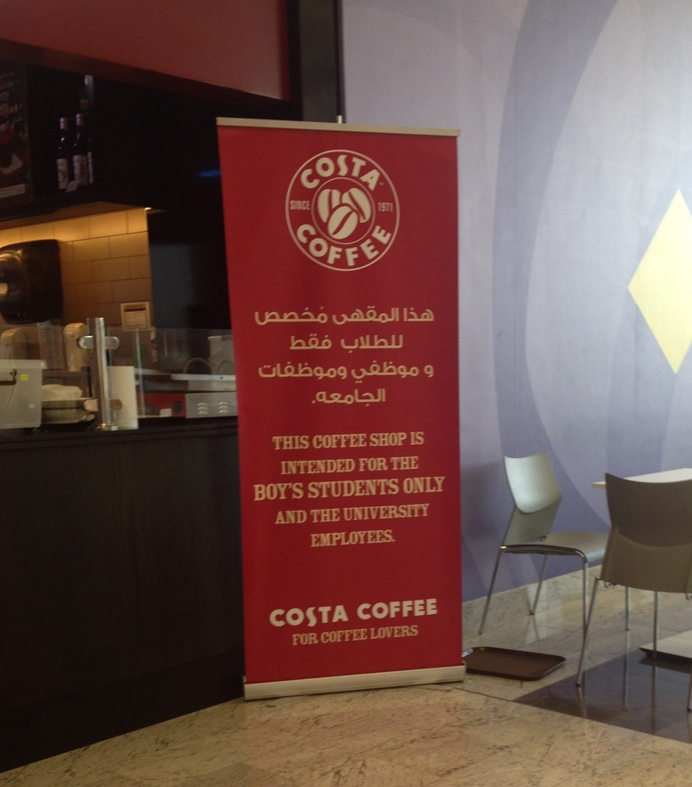 Costa Coffee in a QU male building.