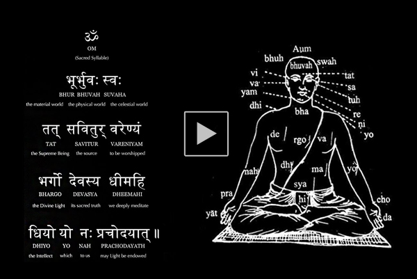 GAYATRI_MANTRA_AZULIE_YOGIC_LIFE_VIDEO.jpg