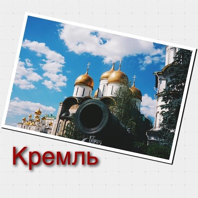 Inside the #Kremlin #Moscow #vscocam F1