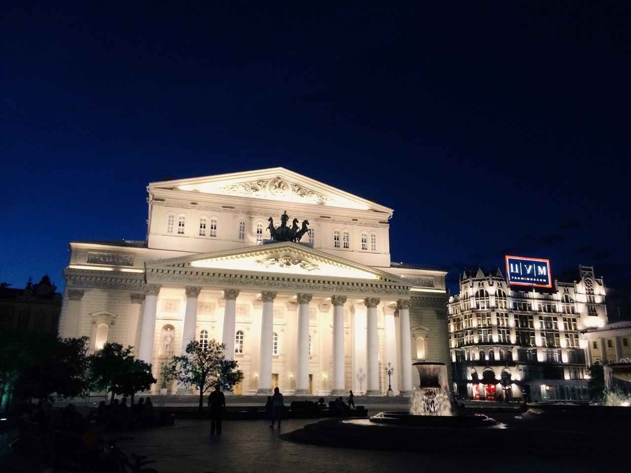 Bolshoi Theatre, Moscow at Night