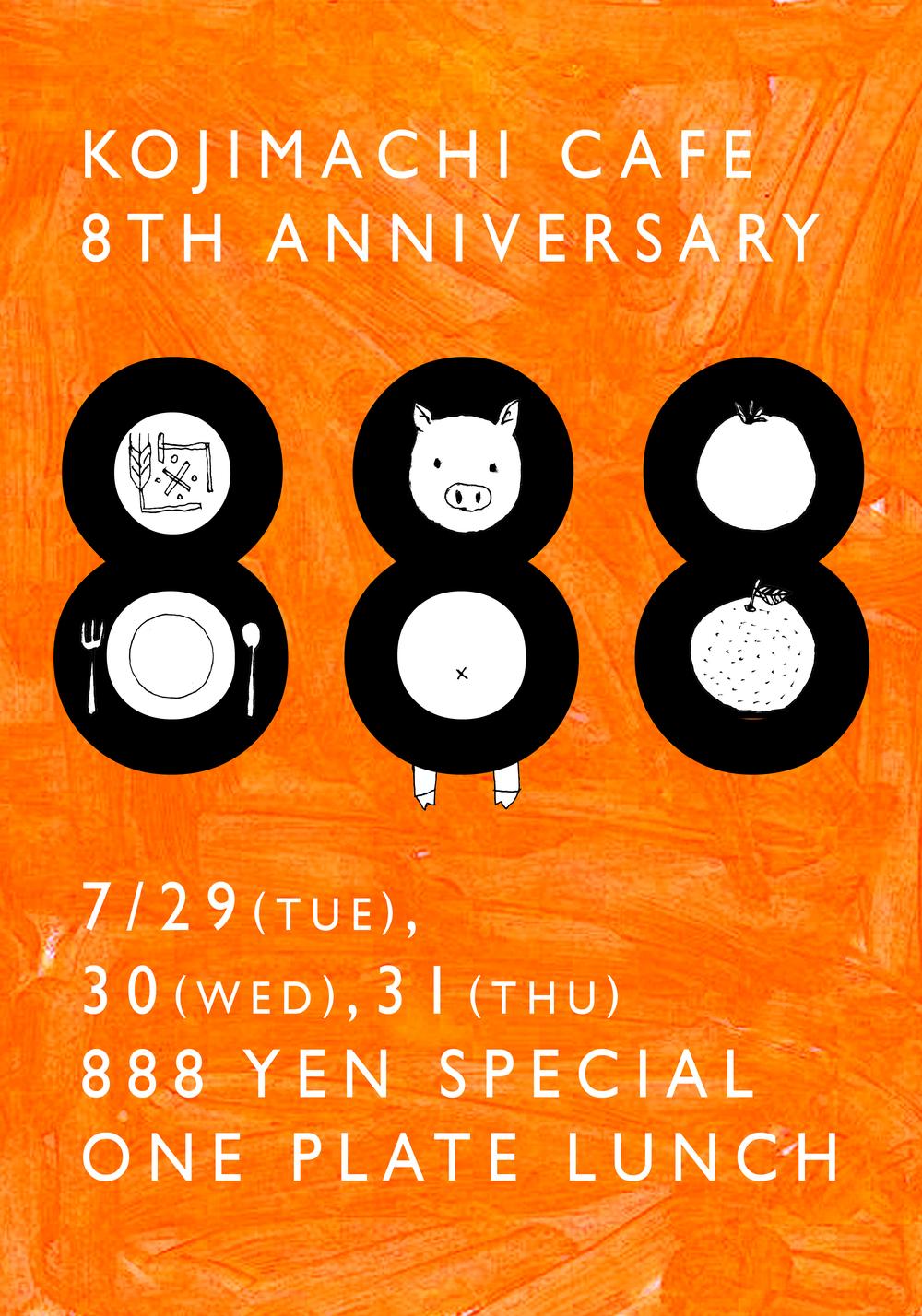 8th_anniversary2.jpg