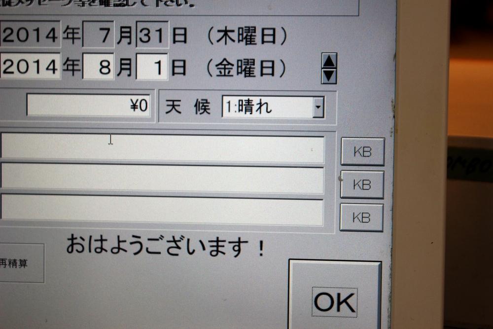 IMG_9717.JPG