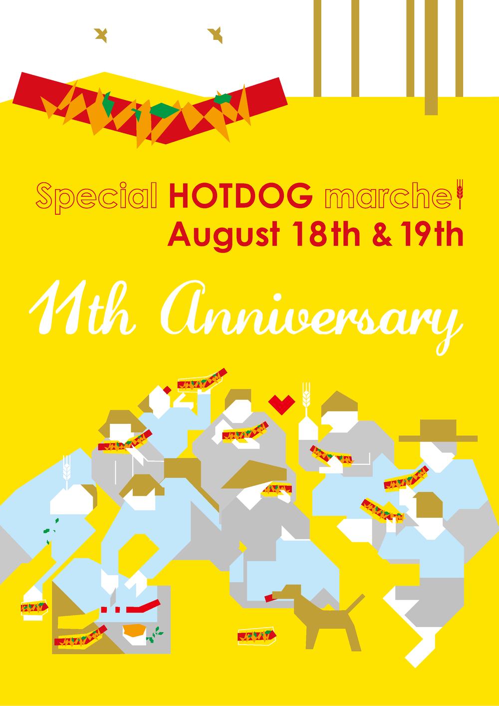 11th_hotdog.png