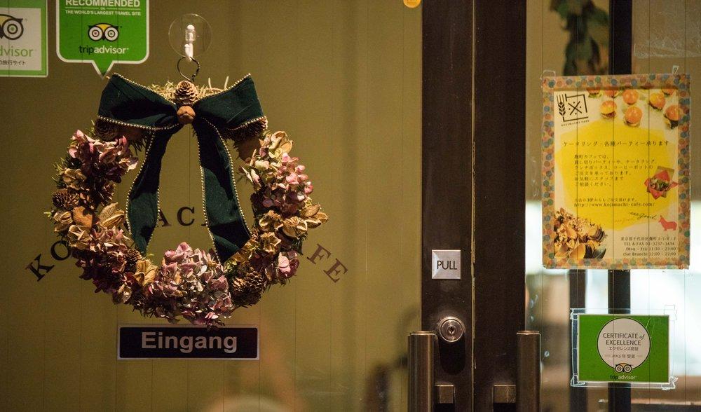 014_Kojimachi-Cafe-Christmas.jpg