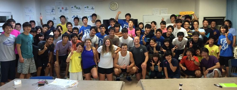 Kyoto University Rowing Club + 4Kiwis