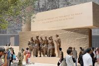 Eisenhower memorial.jpg