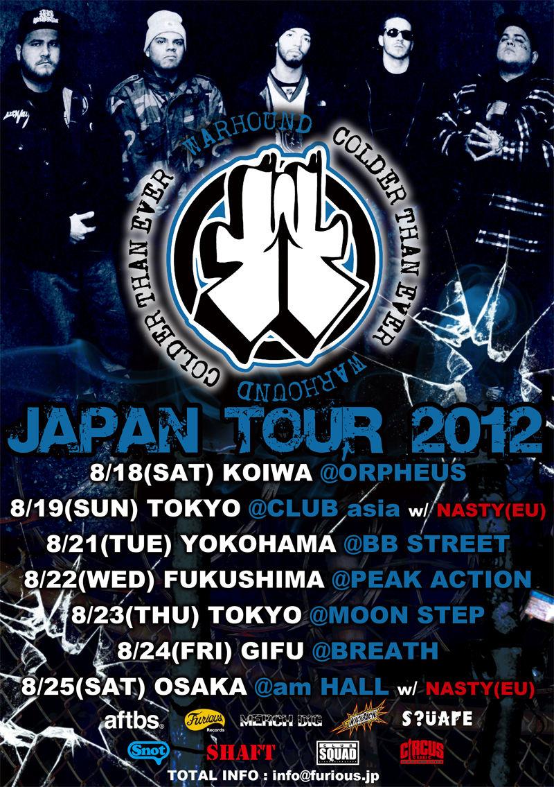 JAPAN_TOURFLYER.JPG