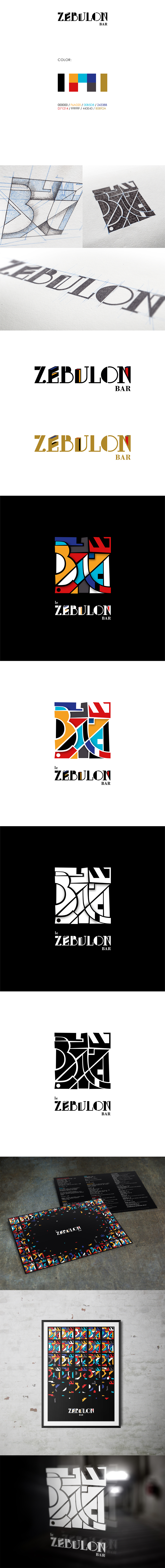 Zébulon bar