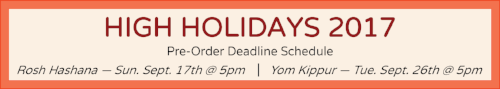 High-Holidays-Banner_2017.png