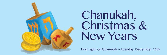 Chanukah-hero-2.png