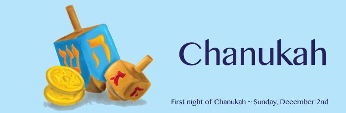 Chanukah-Banner_2018.png