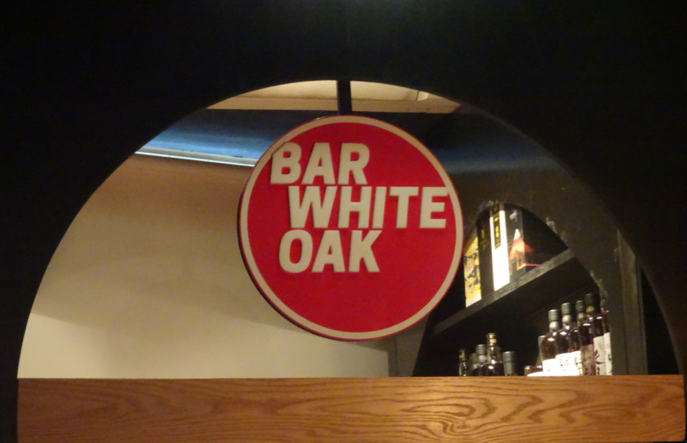 Bar White Oak