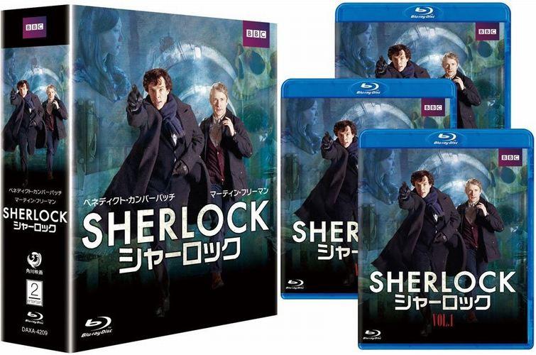 SherlockS1_JPBD.jpg