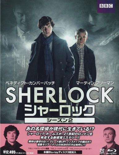 SherlockS2_JPBD.jpg