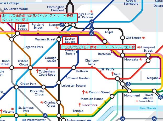 Euston Square駅に行くのは、サークルライン(Cercle:黄色)、ハマースミス&シティライン(Hammersmith & City:ピンク)、メトロポリタンライン(Metropolitan:紫)の3路線。