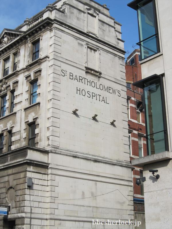 通称Barts/バーツ。ロンドンの聖バーソロミュー病院。