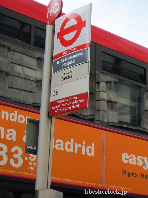 2012年5月:Bartsバス停