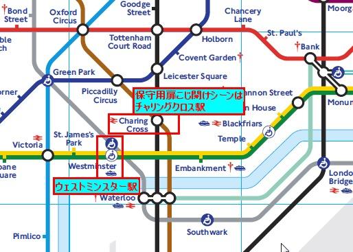 Circle Line(黄色)、District Line(緑)、Jubilee Line(灰色)の地下鉄3路線が通るウェストミンスター駅。