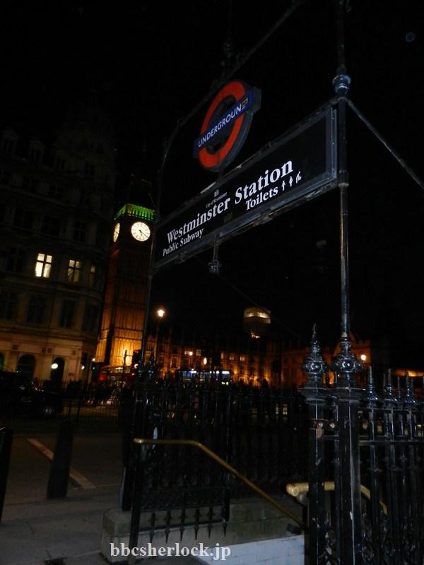 2014年1月:ウェストミンスター駅への地下道入口