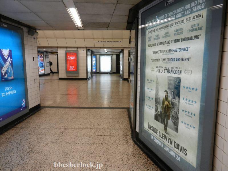 2014年1月:地下鉄チャリングクロス駅