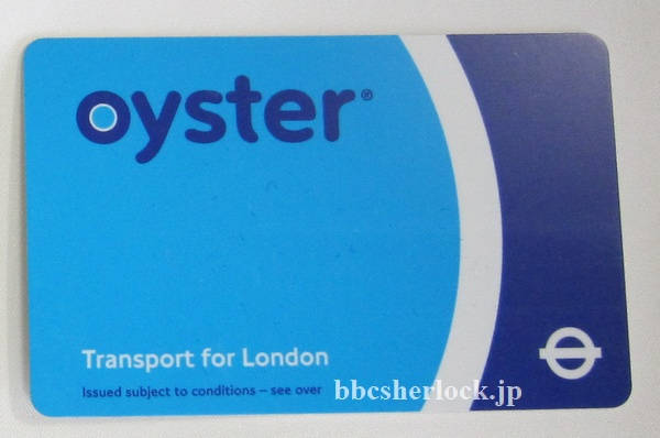 Oystercard:オイスターカード(2006年購入版)