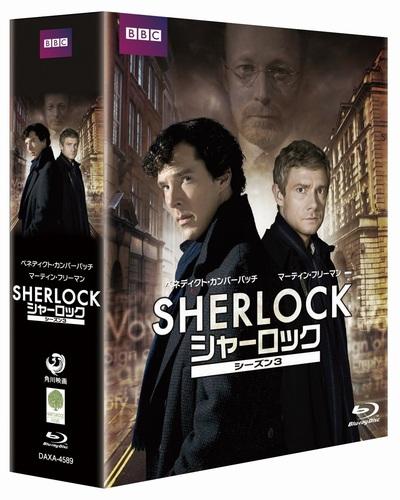 SherlockS3_JPNBD.jpg