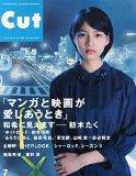 Cut (カット) 2014年 07月号