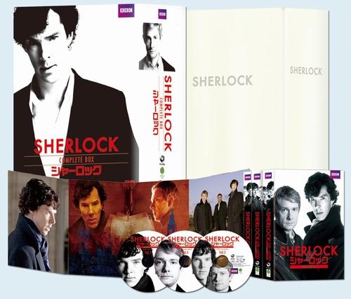 【日本版:S1-S3】SHERLOCK/シャーロック シーズン1-3 コンプリートBOX