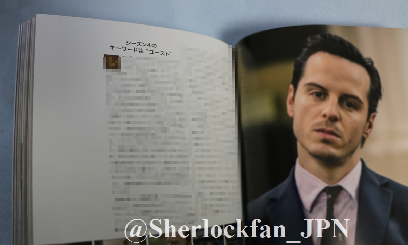Sherlock_Chronicles_Japanese_6.jpg