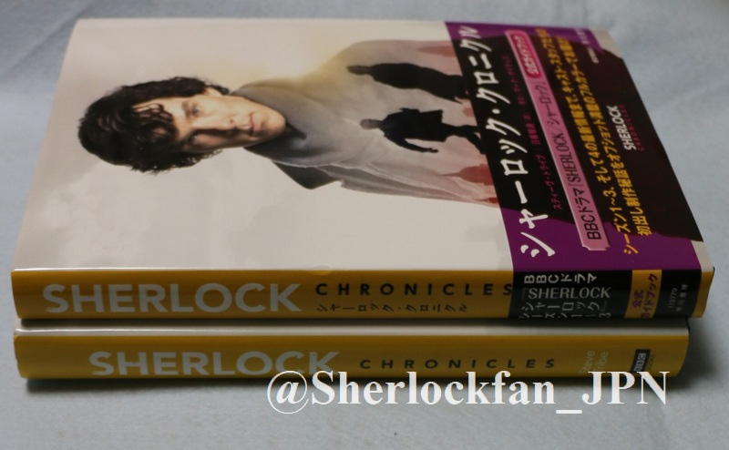 Sherlock_Chronicles_Japanese_7.jpg